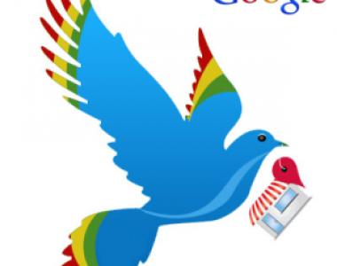 Google Աղավնի թարմացման 3 հեղափոխիչ հատկանիշները